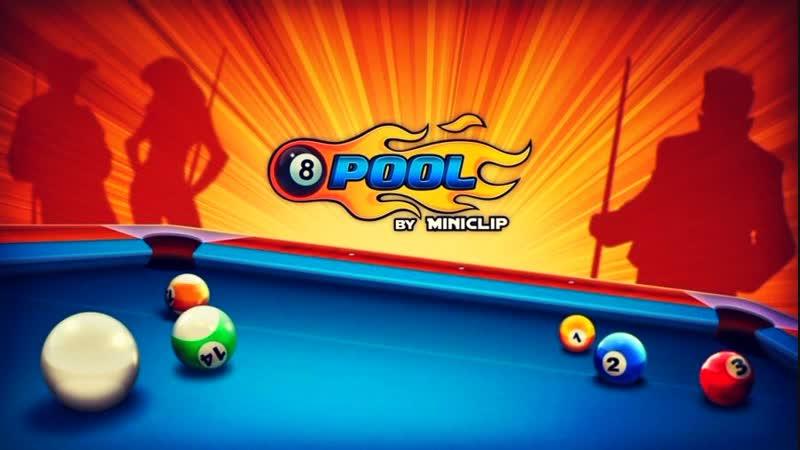✔Видео 8 Ball Pool 1 Новый плейлист на канале. Будешь смотреть новые видео?