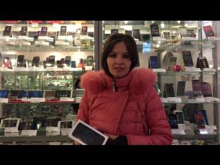 Победитель Iphone 6 Раиса Березкина