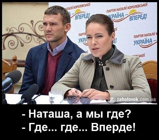 Максим Басалаев, Львов - фото №1