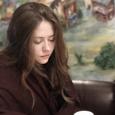 Женя Оносова
