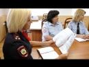 Заседание комиссии по признанию иностранных граждан и лиц без гражданства носителями русского языка