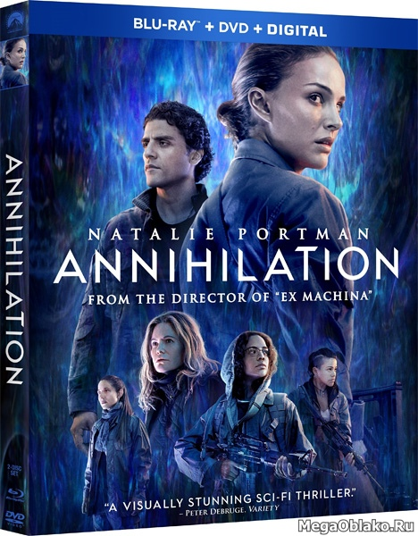 Аннигиляция / Annihilation (2018/BDRip/HDRip)