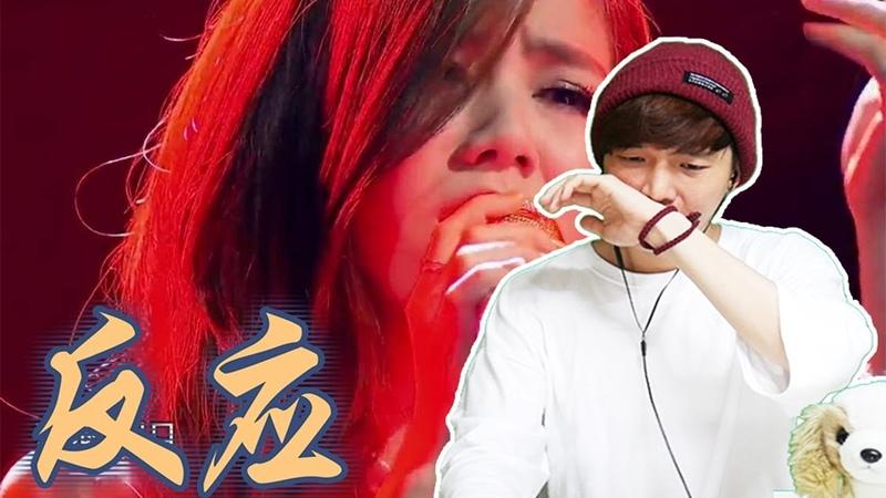 《鄧紫棋 - 紅薔薇白玫瑰》韓國人的反應如何?:Korean React To G.E.M - EYES, NOSE, LIPS Cover 【朴鸣】