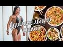 Сильные китаянки. Пробуем северную китайскую еду