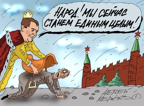 Россия отложила решение о въезде украинцев в РФ по загранпаспортам - Цензор.НЕТ 7925