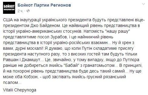 """Лукашенко поддержал целостность Украины и пообещал не скрывать Януковича: """"Но я вам советую - заберите его"""" - Цензор.НЕТ 7164"""