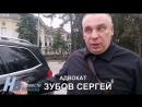 Адвокат Николая Тимошкова о судебном процессе