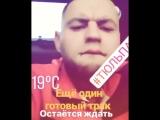 Фит с РемДиггой 🙌🏾 Скоро