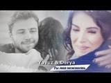 Yavuz &amp Derya Ты моя нежность