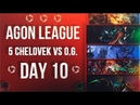 5 chelovek vs Octo gaming Round 2 (Group Stage)