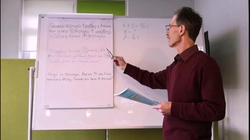 Решение простых текстовых задач в 1-4 классах