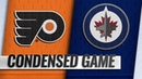 12/09/18 Condensed Game Flyers @ Jets