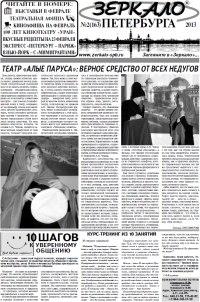 Μария Κузьмина