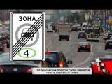 Новые дорожные знаки | Новости с колес
