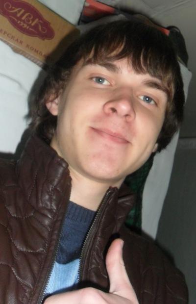 Дмитрий Копылов, 27 июня , Новокузнецк, id122698020