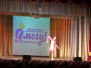 русский танец Ломасова Ксеня г. Великий Устюг 2018