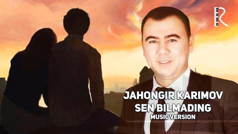 Jahongir Karimov - Sen bilmading   Жахонгир Каримов - Сен билмадинг (music version)