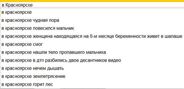 В Красноярске - чудная пора!