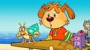 Мультики для детей - Пип и Альба - Новоселье Путешествие на шаре