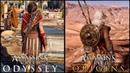 Assassin's Creed Origins VS Assassin's Creed Odyssey СРАВНЕНИЕ ДВУХ ИГР БОЛЬШАЯ ЛИ РАЗНИЦА