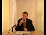 Сейран Арифов - Наука о хадисах. Лекция №3