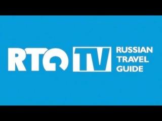 RTG TV. Спортивная рыбалка на голавля