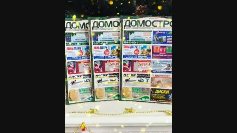 Домострой, редакция