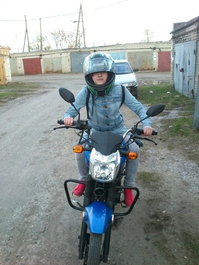 Галя Суслова, 30 апреля , Курган, id104644378