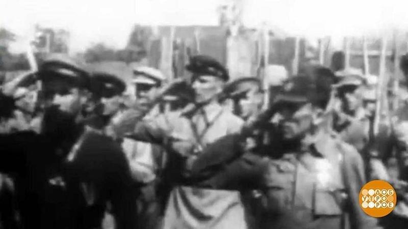 Партизаны напараде 1944 года в Минске. Праздничный канал. Фрагмент выпуска от09.05.2017