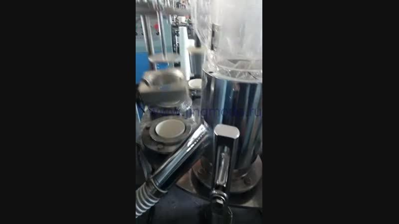 JMD-2BZ станок для производства двухслойных стаканов