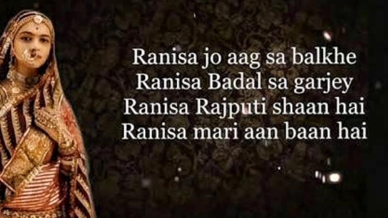 Rani sa - Padmavati | Full Clean Original Song | Padmavati trailer Song