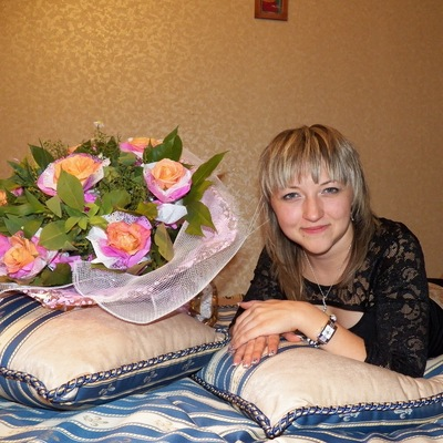Алена Громыко, 13 октября , Черкассы, id13435284