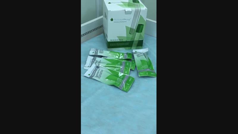 Плазмолифтинг в клинике МЕДА