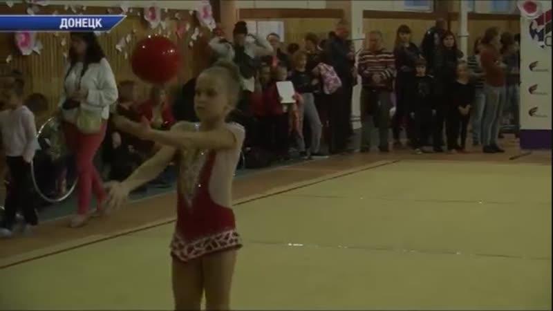 Республиканский турнир по художественной гимнастике «Розы Донбасса»