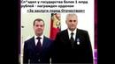 🔴Интервью экс - губернатора Хорошавина