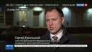Новости на Россия 24 Минобороны РФ выразило Украине протест в связи с планами пострелять рядом с Крымом