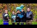 Выписка из роддома Сашеньки город Пушкин