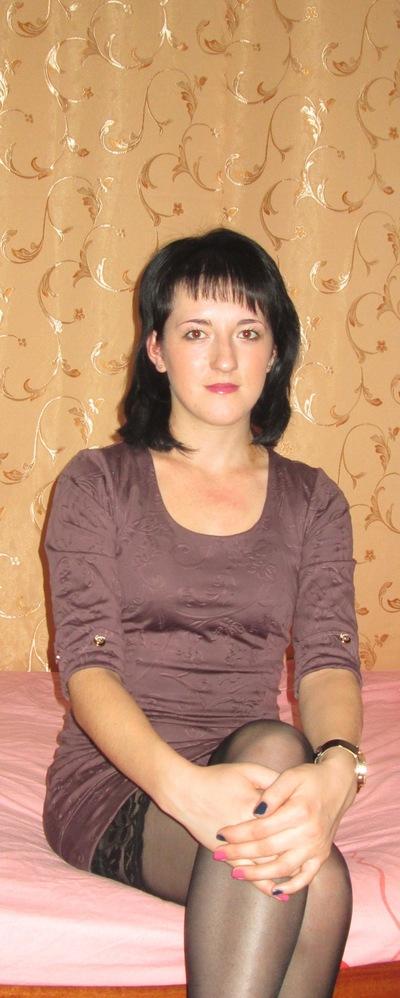 Лана Иванова, 28 ноября 1992, Ишимбай, id57495283