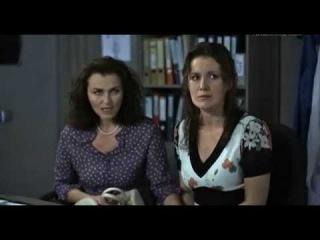 Лист ожидания  - 5 серия (сериал, 2012) Драма, мелодрама