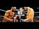 Jon Jones vs Alexander Gustafsson 2 - Promo UFC 232 Battle for the title of Champion HD
