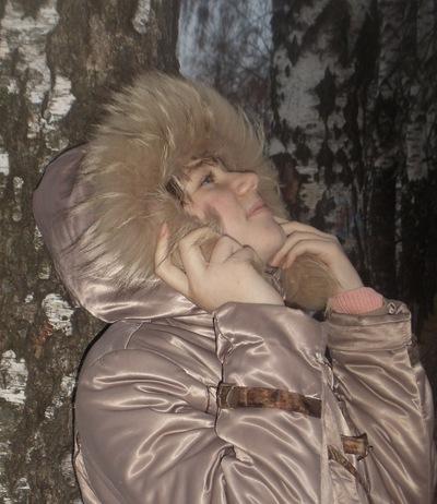 Татьяна Солдаткина, 9 октября 1999,  Железногорск, id169084544