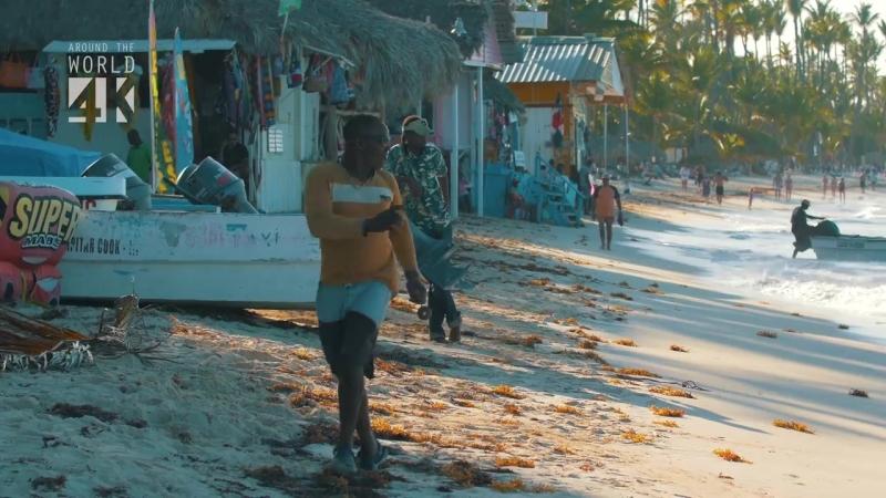 Пунта Кана (Доминиканы)