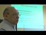 №4 (HD) Селуянов В.Н Полная лекция (в одном ролике)