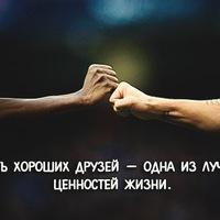 Максим Соловьёв, 12 августа , Донецк, id177445381