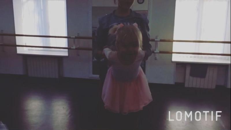 Моя маленькая балерина 🙆🏼