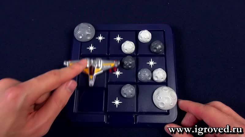 Астероиды в пролёте. Обзор настольной игры-головоломки от Игроведа.