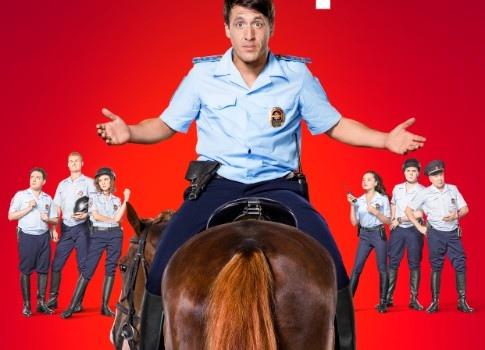 Сериал Конная полиция содержание серий, сюжет, актеры и роли