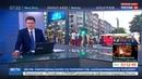 Новости на Россия 24 В Берлине автомобиль заехал в метро шесть человек ранены