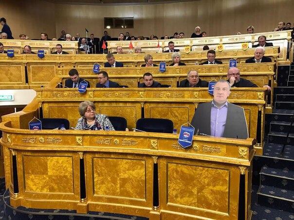 Депутат Заксобрания Ленобласти на время отсутствия оставил свою картон