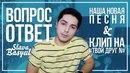 Slava Basyul фото #9